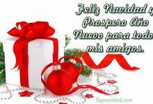 Tarjetas de Feliz Navidad y Prospero Año Nuevo 2017 para Descargar