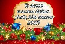 Imágenes de FELIZ AÑO NUEVO 2017 para Felicitar