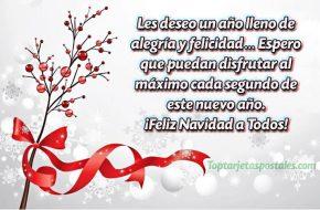 Frases de navidad para felicitar a los Amistades