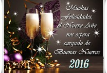 Frases de NAVIDAD y Feliz Año 2017 para descargar