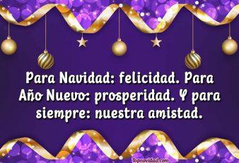 Hermosas felicitaciones de navidad y año nuevo gratis