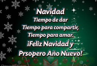 Mensajes de Feliz Navidad y Prospero Año Nuevo