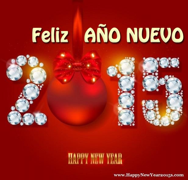 Tarjetas de Feliz año nuevo 2015