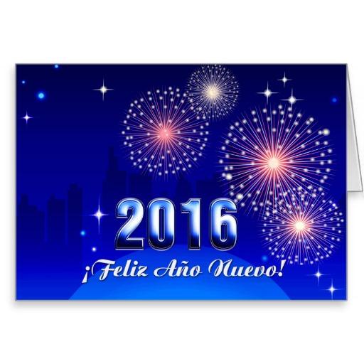 Tarjetas de feliz año nuevo 2016