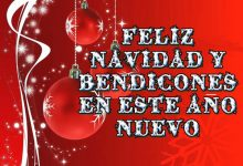 Tarjetas virtuales de navidad y año nuevo para felicitar
