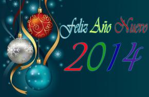 postales para compartir el año nuevo 2014