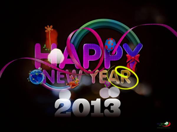 tarjetas con imagenes año nuevo 2014